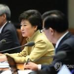 Власти Южной Кореи опровергли слухи о тайных переговорах с КНДР