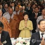 Пак Кын Хе: Отказ Пхеньяна от предложенных Сеулом переговоров вызывает сожаление