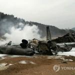 Военный вертолет разбился в Республике Корея