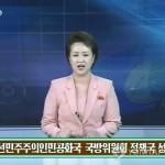 """Предложение США начать диалог с КНДР является попыткой разоружить страну в одностороннем порядке – газета """"Нодон синмун"""""""
