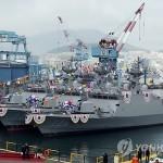 ВМС РК примут на вооружение три новых эсминца, оснащённых системой «Иджис»