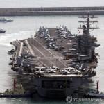 США и Южная Корея начали очередные военно-морские учения в районе Корейского полуострова