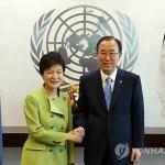 Пан Ги Мун: Проблемы Корейского полуострова невозможно решить без доверия, диалога и сотрудничества между Югом и Севером