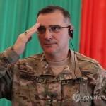 Новым командующим войсками США на Корейском полуострове назначен Куртис Скапарротти