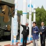 Президент РК Пак Кын Хе посетила агентство оборонного развития