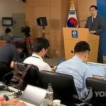 Юг и Север окончательно договорились о проведении переговоров в Сеуле