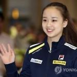 В чемпионате Азии Сон Ён Чжэ взяла три золотые медали