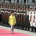 Президент РК Пак Кын Хе призвала создать «новый Корейский полуостров» для Северо-Восточной Азии