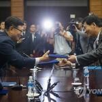 КНДР и Республика Корея обсудили пути нормализации работы Кэсонского комплекса