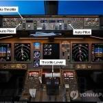 Появляются новые подробности катастрофы самолета Asiana Airlines в Сан-Франциско