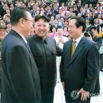 """На корейской границе может появиться """"парк мира"""""""