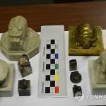 Служба расследований в сфере национальной безопасности США обнаружила корейские культурные ценности