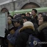 В Сеуле гадают о судьбе тети северокорейского руководителя Ким Гён Хи