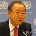 Генсек ООН призвал КНДР к улучшению жизни народа в стране