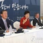 Пак Кын Хе: Занятость молодежи – одна из наиболее актуальных проблем
