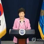 Глава Южной Кореи призвала КНДР возобновить встречи разделенных войной семей