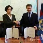 Министр транспорта РФ и Министр морских дел и рыболовства РK подписали Меморандум о взаимопонимании