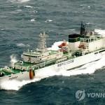 """Спасательное судно из Кореи прибудет к месту крушения траулера """"Орионг-501» ориентировочно 13 декабря"""