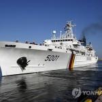 РК поблагодарила Россию за помощь в поисковой операции на месте трагедии траулера «Орион-501»