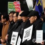 Южнокорейские бизнесмены требуют снять санкции против КНДР для торговли с Россией