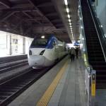 Новый южнокорейский суперэкспресс развил скорость 354 км/час