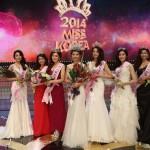 Титул «Мисс Корея 2014» завоевала Ким Со Ён