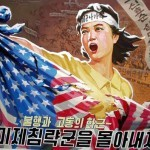 Ситуация на Корейском полуострове обостряется по вине США и Японии – СМИ КНДР