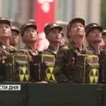 Минобороны РК: КНДР продвинулась в технологии миниатюризации ядерного оружия