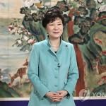 Новогодняя пресс-конференция президента РК Пак Кын Хе состоится 12 января