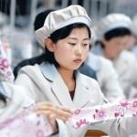 Пхеньян повысил зарплату в Кэсонском комплексе
