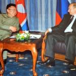 В КНДР вспоминают о заслугах Ким Чен Ира, отмечая 73-ю годовщину со дня его рождения