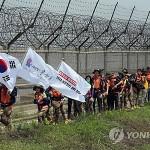 Межрегиональные разногласия станут самой большой проблемой в объединенной Корее