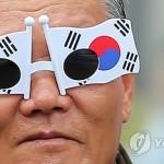 Более 70 литров контрабандного алкоголя из Южной Кореи пытались завезти на Сахалин моряки