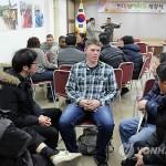 Американские солдаты проводят бесплатные уроки английского языка