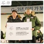 Южнокорейский конькобежец Ли Гю Хек назначен почетным послом Олимпийских игр-2018