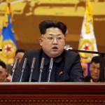 Высший руководитель Кореи