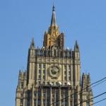 Спецпредставитель США по северокорейским вопросам прибыл с визитом в Россию