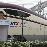 1 апреля открыта новая скоростная железная дорога от Сеула до Кванчжу