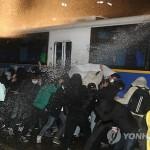 В Сеуле произошли столкновения между демонстрантами и полицией