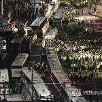 В беспорядках в Сеуле пострадали более 70 сотрудников полиции