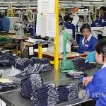 Объём межкорейский торговли в 2015 году вновь оказался рекордным