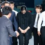 Высший суд Сеула смягчил наказание бывшему вице-президенту Korean Air