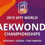 Выступление команд ВТФ и ИТФ стало главным событием церемонии открытия ЧМ по тхэквондо