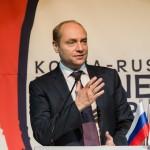 Участие в проектах ТОР и Свободном порте Владивостока стало ключевой темой на российско-корейском форуме