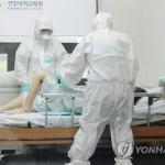 Число жертв коронавируса MERS в Южной Корее выросло до 15