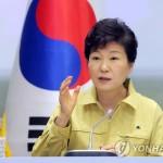 Президент Республики Корея: Сеул настроен на поддержание прочных отношений с Москвой