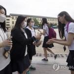 Групповые поездки детей из РФ в Южную Корею перенесены в связи с MERS