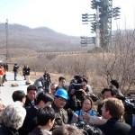 В Южной Корее заявили о подготовке в КНДР площадки для запуска баллистической ракеты большой дальности