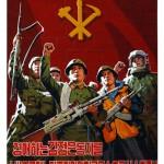 МИД КНДР: народ и армия страны готовы к полномасштабной войне с Южной Кореей