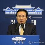Президент РК примет участие в китайских мероприятиях в честь 70-летия победы в антияпонской войне